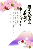 nezumi-hana9