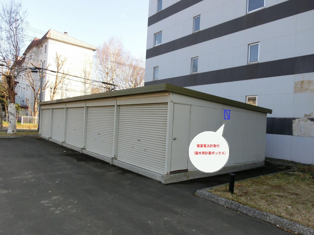 既存車庫(倉庫)